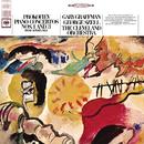 Prokofiev: Piano Concertos No. 1 & 3; Piano Sonata No. 3/Gary Graffman