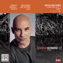 Bruckner: Symphony No. 1/Dennis Russell Davies