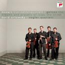 Golijov: Dreams and Prayers of Isaac the Blind/Mozart: Klarinettenquintett KV 581/David Orlowsky & Vogler Quartett