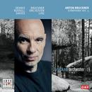 Bruckner Sinfonie Nr. 5/Dennis Russell Davies