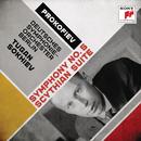 Prokofiev: Symphony No. 5 & Scythian Suite/Tugan Sokhiev