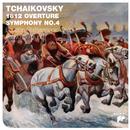 Tchaikovsky: 1812 Overture / Symphony No.4/Paavo Berglund