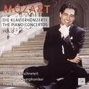 Mozart: Piano Concertos Vol. 5/Matthias Kirschnereit