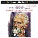 Tchaikovsky: Symphony No. 4 in F Minor, Op. 36/Pierre Monteux