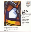 Beethoven: Triple Cto./Allegro Op.5/Rondo For Piano + Orch. Op.6/David Montgomery