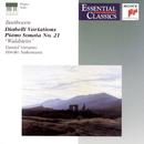 "Essential Classics IX: Diabelli Variations, ""Waldstein"" Sonata/Daniel Varsano, Hiroko Nakamura"