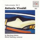 Vivaldi: L'Estro Armonico Vo.2 op.3 No.7-12/Michail Gantvarg