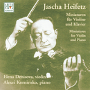 Heifetz: Variations For Violin & Piano/Elena Denisova