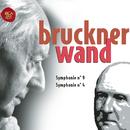 Tandem Bruckner/Wand/Günter Wand