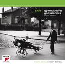 Satie: Gymnopédies & Gnossiennes/Daniel Varsano & Philippe Entremont