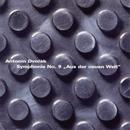 """Special Edition: Dvorak: Sym. No. 9 """"Aus der neuen Welt""""/Adrian Leaper"""