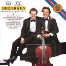 Beethoven: Cello Sonata No.4; Variations (Remastered)/Yo-Yo Ma
