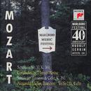 Mozart: Serenade, K. 361; Sonata for Bassoon & Cello, K. 292 (Remastered)/Yo-Yo Ma
