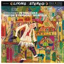 Stravinsky: Pétrouchka/Pierre Monteux