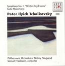 Tchaikovsky: Symphony No.1 op.13/Suite No.4 op.61/Samuel Friedmann
