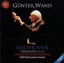 Mozart: Posthorn Serenade; Beethoven: Symphony No. 4/Günter Wand