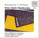 Tchaikovsky: Piano Concerto No. 1/Arkady Sevidov