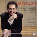 Mozart :Piano Concertos Vol. 7/Matthias Kirschnereit