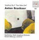 "Bruckner: Symphony No. 9 ""Dem lieben Gott""/Hiroshi Wakasugi"