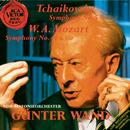 Mozart: Sym. 40/Tchaikovsky: Sym. 5/Günter Wand