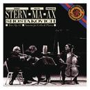 Shostakovich: Piano Trio No. 2, Cello Sonata (Remastered)/Yo-Yo Ma