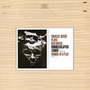 Beethoven: Piano Sonata No. 31 & 29/Charles Rosen