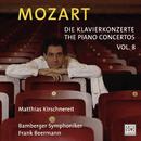 Mozart: Piano Concertos Vol. 8/Matthias Kirschnereit
