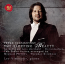 Tchaikovsky: The Sleeping Beauty/Lev Vinocour