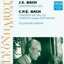 Leonhardt Edition Vol.1-J.S. Bach: Conc. BWV 1052 D-minor/Gustav Leonhardt