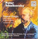 Tchaikovsky: Eugen Onegin Op.24/Samuel Friedmann