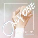 Only One/SOLJIHANI
