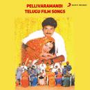 Pellivaramandi (Original Motion Picture Soundtrack)/K. Veeru