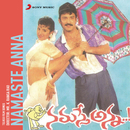 Namaste Anna (Original Motion Picture Soundtrack)/Raj-Koti