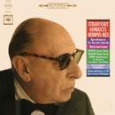 Stravinsky: Oedipus Rex/Igor Stravinsky