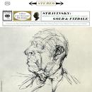 Stravinsky: Works for Two Pianos and Four Hands/Igor Stravinsky
