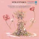 Stravinsky: Perséphone/Igor Stravinsky