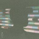 L-UV/UV boi