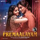 Premaalayam (Original Motion Picture Soundtrack)/A.R. Rahman
