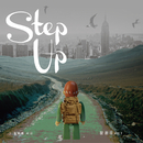 Standing on the Road, Step Up/Jang Kwangwoo