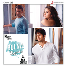 "Bolna (Remix By DJ Chetas) [From ""Kapoor & Sons (Since 1921)""]/Tanishk Bagchi, Arijit Singh & Asees Kaur"