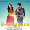 Mr. Mommaga (Original Motion Picture Soundtrack)/N.R. Raghunanthan