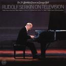 Rudolf Serkin - The 75th Birthday Concert at Carnegie Hall, December 15, 1977/Rudolf Serkin