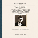 Van Cliburn at Carnegie Hall, New York City, May 19, 1958/Van Cliburn