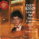 Evgeny Kissin at Carnegie Hall, New York City, September 30, 1990/Evgeny Kissin