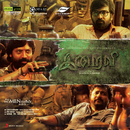 Iraivi (Original Motion Picture Soundtrack)/Santhosh Narayanan