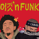 This Is Funk feat.Owen Ovadoz/C.Cle