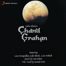 Chand Grahan (Original Motion Picture Soundtrack)/Santosh Nair & Jaidev