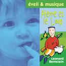 Pierre et le loup/Leonard Bernstein