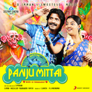 Panju Mittai (Original Motion Picture Soundtrack)/D. Imman