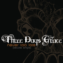 Never Too Late/THE THREE GRACES
